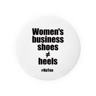 「Women's business shoes ≠ heels」 缶バッチ Badges