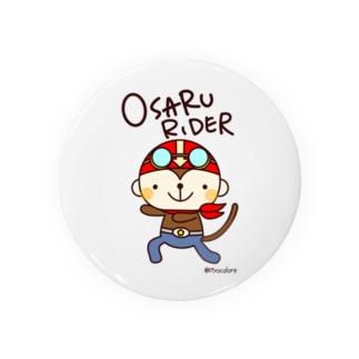おサルライダー Badges