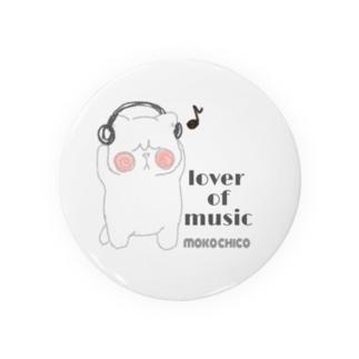 lover of music ブサネコさん Badges
