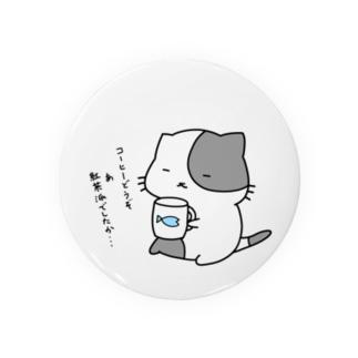 ねこぶんちゃんマグカップ Badges