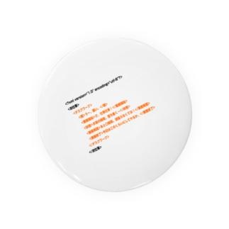 つぶやきXML_デスクワーク Badge