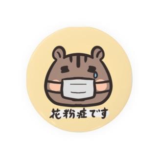 花粉症グッズ Badges