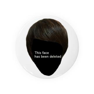 この顔は削除されました Badges