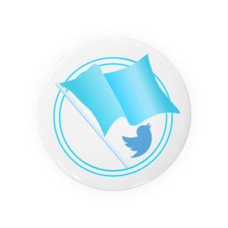 青い鳥の党 Badges