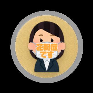 アニクラデザイン by Sub Mix Recordsの私花粉症です(女性) Badges