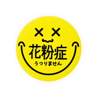 HATSUMEI KIDZの花粉症バッジ Badges