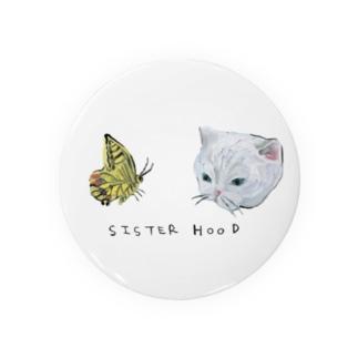sister Badges