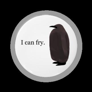 かとうみかん@ペンギンイラストの飛べると信じているペンギンのヒナ Badges
