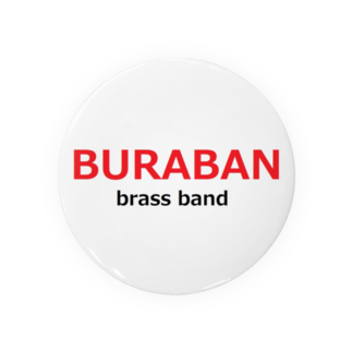アメリカンベースのブラバン ブラスバンドグッズ Badges