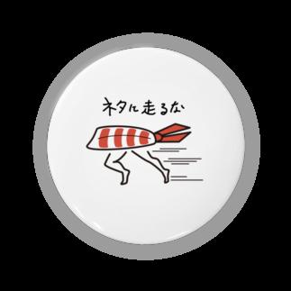 クレイジーひかり🧠のネタに走るな(エビ) Badges