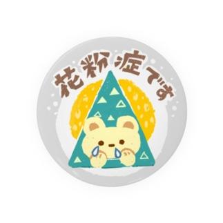 花粉症です、くまちゃん Badges