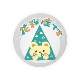 花粉症です、くまちゃん  simple Badges