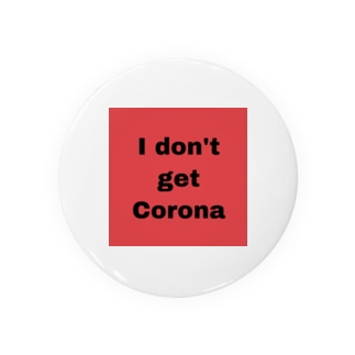 I don't get Corona Badge