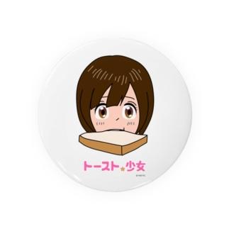トースト少女 Badges