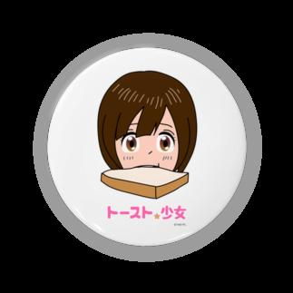 ハップのトースト少女 Badges