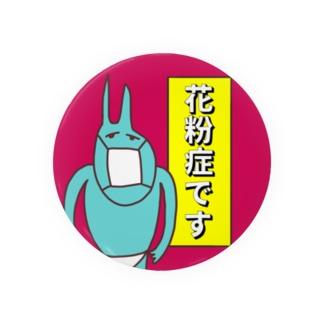 マスクぱん Badges