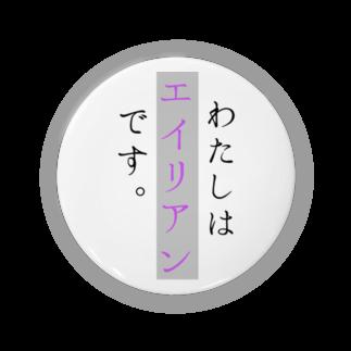 ponko_douのエイリアン 紫 Badges