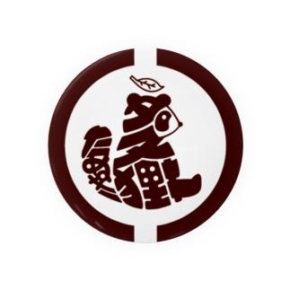2 たぬき(枠あり) Badges