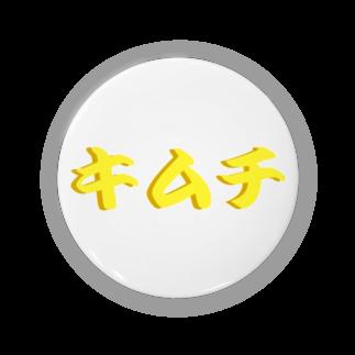 アメリカンベースのキムチ Badges