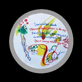 Sugimoto_Yuukiのしんでも作る Badges