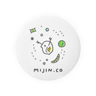 ミジコレ2020 Badges