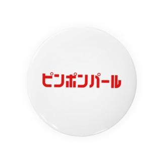 ピンポンパール グッズ Badges