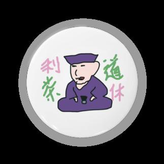 M-mamの利休 Badges