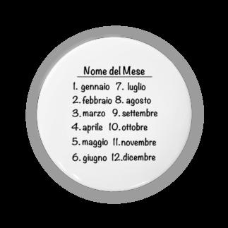 ASAMARUのイタリア語で月名一覧 Badges