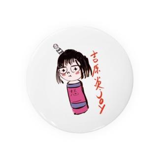 吉原炎.JOY(コケシ) Tin Badge