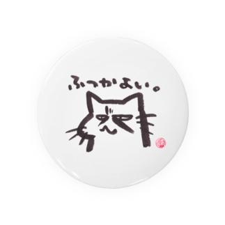ひまんがCat(ふつかよい) Badges