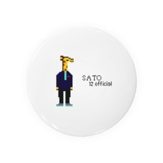キリンスーツ ロゴ Badges