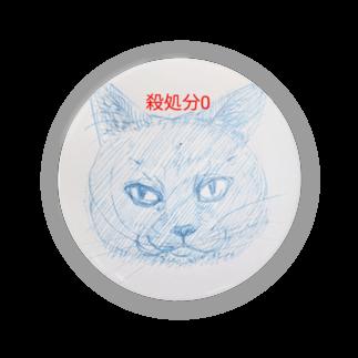 鸚哥館の殺処分0猫 Badges