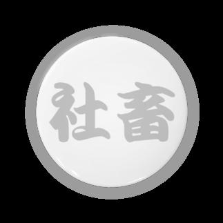 アメリカンベースの社畜 Badges