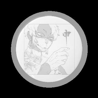 らくがきの桃太郎シリーズ(申) Badges