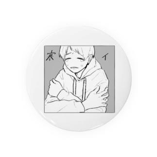 寒い Badges