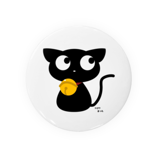 トロワ イラスト&写真館の可愛い黒猫ちゃん Badges