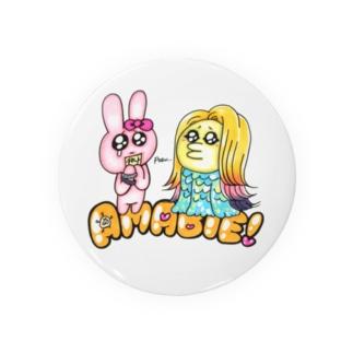 アマぴえんちゃん Badges