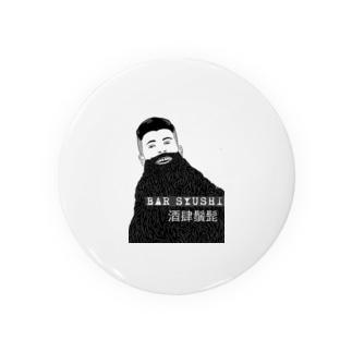 From→syushi.のlong long ago hige君 お財布優しい商品 Badges