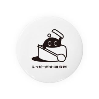 ケンキューイン(ごあいさつ) Badges