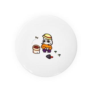 [家庭菜園・ぼち子さん]ぼっちのためのかんバッチ Badges