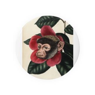 絶滅危惧種の猿とツバキ 缶バッジ
