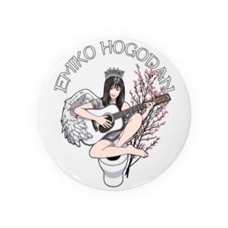 EMIKO HOGODAN ファン缶バッチ75mm Badges