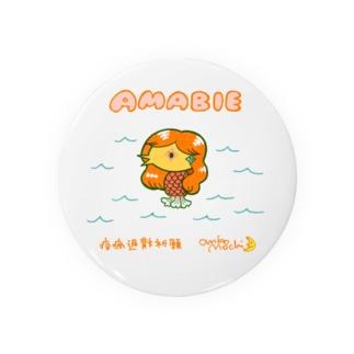 モッチロリンしょっぷのアマビエちゃん(文字ありバージョン) Badges