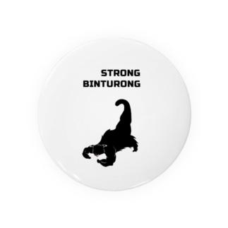 ストロング ビントロング Badges