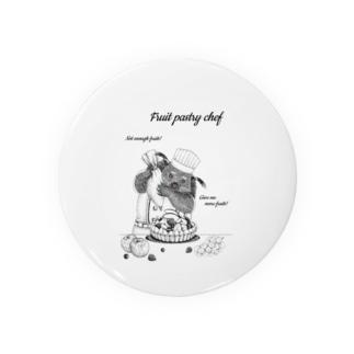 【ビントロングキングダムシリーズ】ビントロングのフルーツパティシエ Badges