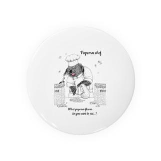 プリズモリイの箱の【ビントロングキングダムシリーズ】ビントロングのポップコーンシェフ Badges