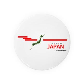 日出ずる国、JAPAN Badges