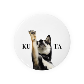 挙手くうちゃん Badges