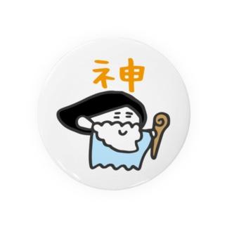 神 Badges