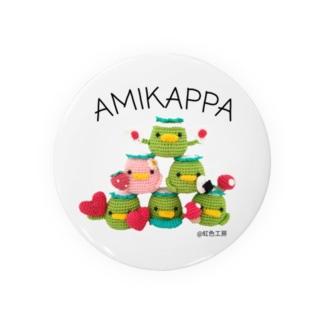 虹色工房のAMIKAPPA ピラミッド Badges